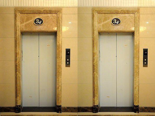 电梯安装资质