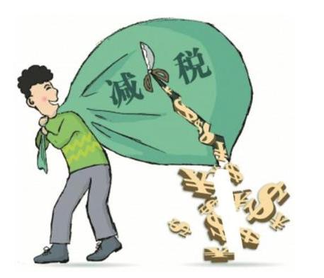 增值税减免税备案