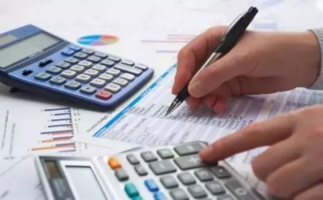渝中区财务学习培训