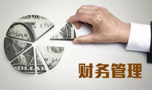 渝北区财务管理师培训