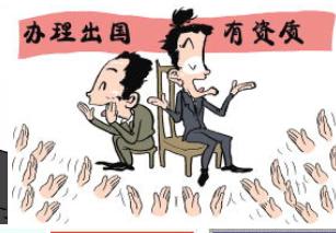 台州资质代办