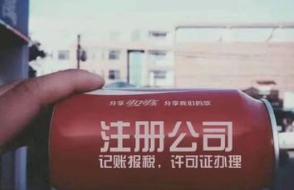 苏州工商网企业查询