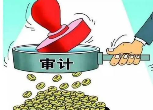 上海审计公司