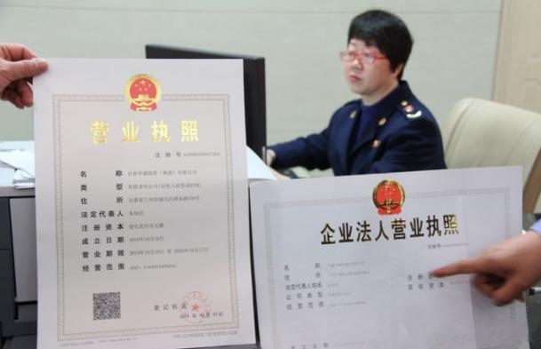 深圳营业执照注销