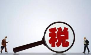 深圳财务代理记账报税