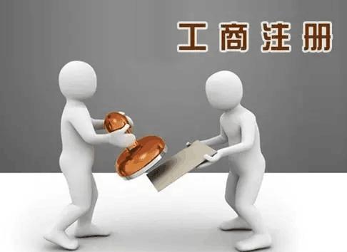 深圳注册深圳公司多少钱一年