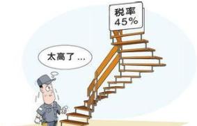 注册深圳公司交税吗