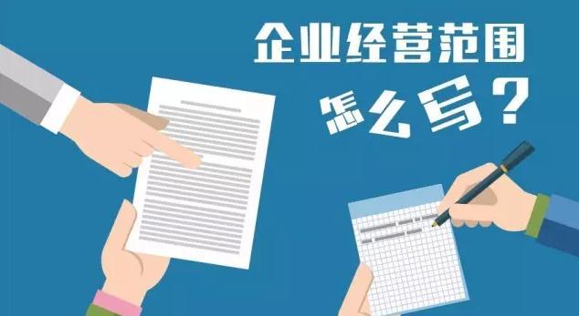 深圳注册投资管理公司经营范围