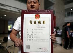 深圳办营业执照多少钱