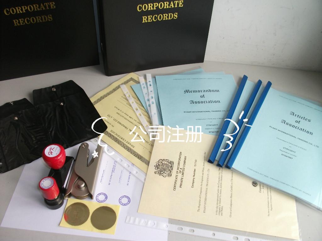 梅州公司注册