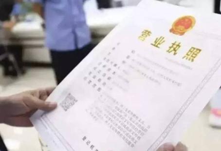 深圳营业执照注销流程
