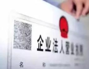 深圳公司注册的全部费用