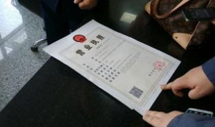 惠州营业执照办理
